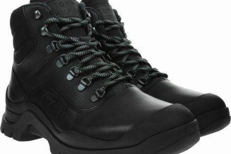 Jakie buty trekkingowe wybrać?